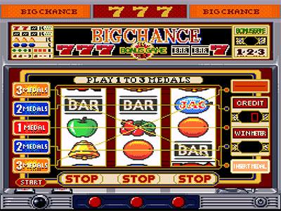 Pachi-Slot Monogatari: Universal Special