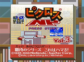 Juego online Picross Vol. 3 NP (SNES)