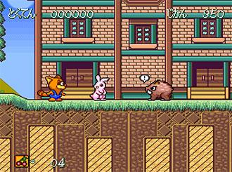 Imagen de la descarga de Poko Nyan! Henpokorin Adventure