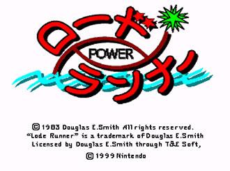 Portada de la descarga de Power Lode Runner