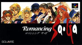 Juego online Romancing SaGa (SNES)