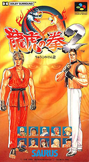 Juego online Ryuuko no Ken 2 (Art of Fighting 2) (SNES)