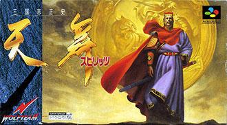 Juego online Sangokushi Seishi: Tenbu Spirits (SNES)