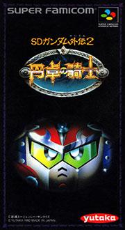 Carátula del juego SD Gundam Gaiden 2 Entaku no Kishi (SNES)