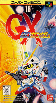 Portada de la descarga de SD Gundam GX