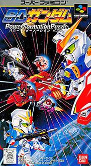 Carátula del juego SD Gundam Power Formation Puzzle (SNES)