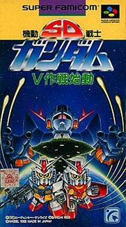 Portada de la descarga de SD Kidou Senshi Gundam: V Sakusen Shidou
