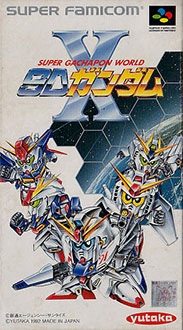 Portada de la descarga de SD Gundam X: Super Gatchapon World