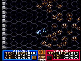 Imagen de la descarga de SD Gundam X: Super Gatchapon World