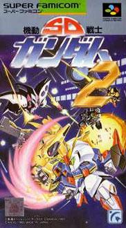 Portada de la descarga de SD Kidou Senshi Gundam 2