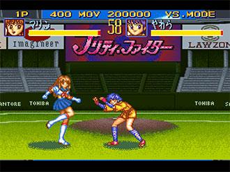 Pantallazo del juego online Seifuku Densetsu Pretty Fighter (SNES)