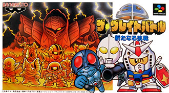 Juego online SD The Great Battle (SNES)