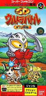 Juego online SD Ultra Battle: Seven Densetsu (SNES)
