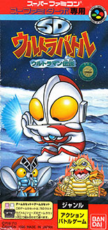 Juego online SD Ultra Battle: Ultraman Densetsu (SNES)
