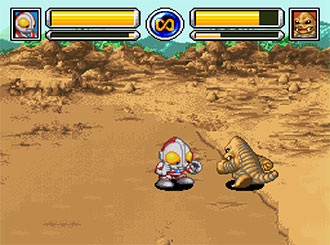 Imagen de la descarga de SD Ultra Battle: Ultraman Densetsu