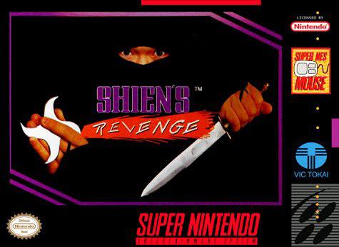 Portada de la descarga de Shien's Revenge