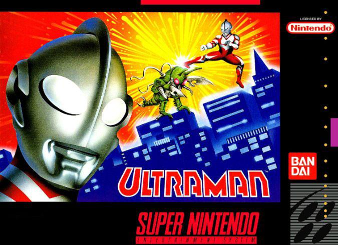 Portada de la descarga de Ultraman: Towards the Future