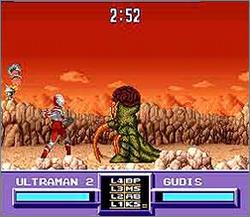 Imagen de la descarga de Ultraman: Towards the Future