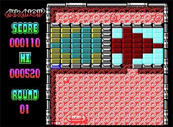Pantallazo del juego online Arkanoid 2 Revenge of Doh (Spectrum)
